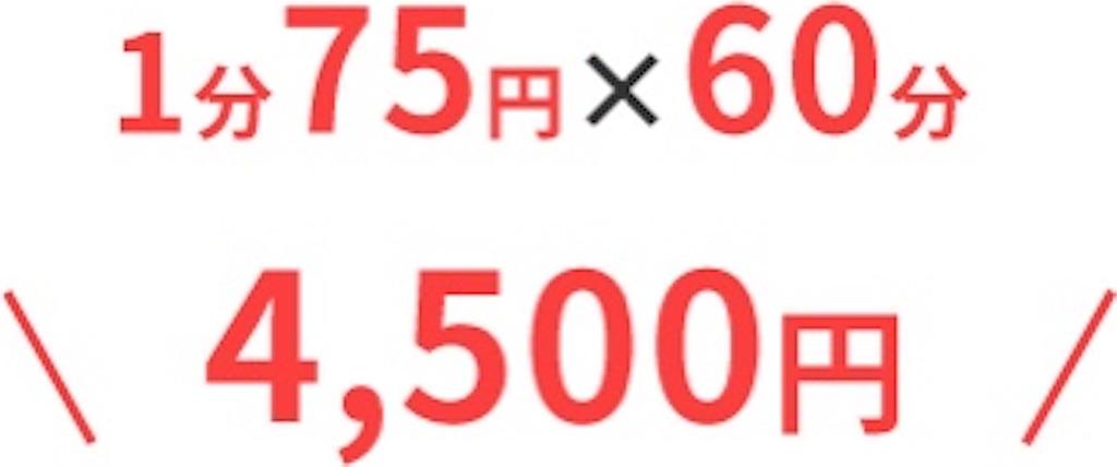 f:id:taka1128t:20210623212534j:plain
