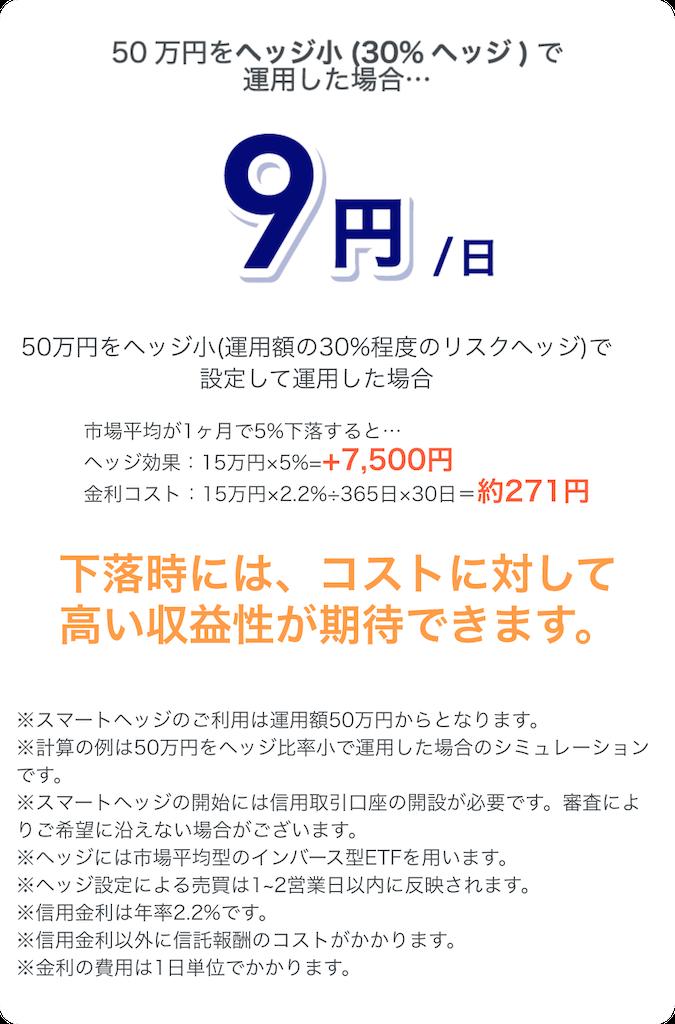 f:id:taka1128t:20210709194312p:plain
