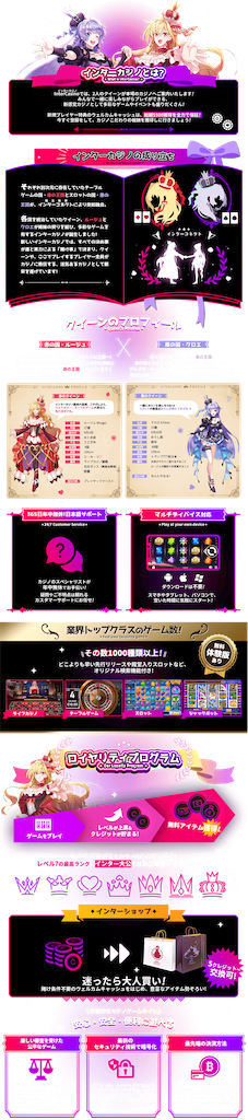 f:id:taka1128t:20210812003231p:plain