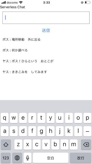 f:id:taka1923:20200813055457p:plain