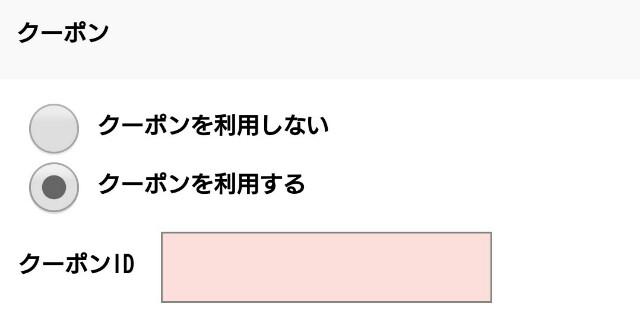 f:id:taka1980611:20161226001458j:image