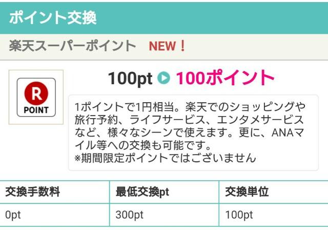 f:id:taka1980611:20161229011118j:image