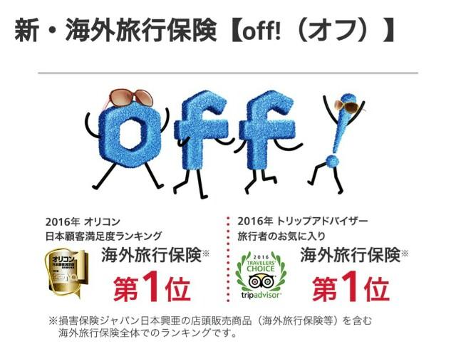 f:id:taka1980611:20170116210357j:image