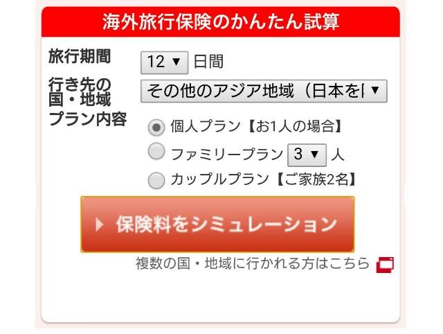 f:id:taka1980611:20170116215744j:image