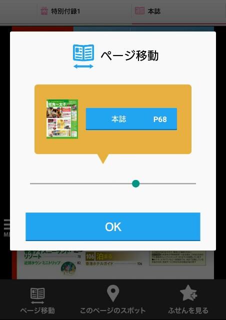 f:id:taka1980611:20170506125004j:image