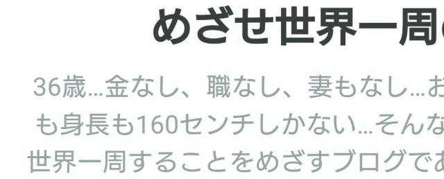 f:id:taka1980611:20170615134434j:image