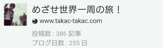 f:id:taka1980611:20170627222346j:image