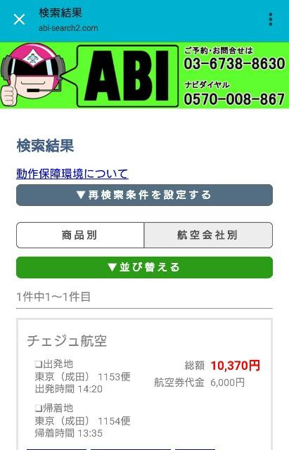 f:id:taka1980611:20171008112448j:image