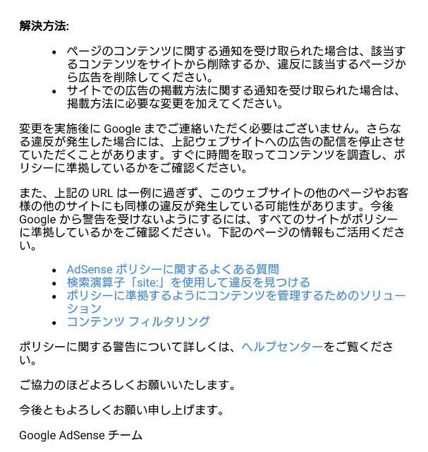 f:id:taka1980611:20171012103011j:image
