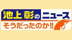 f:id:taka1980611:20171013150816j:image