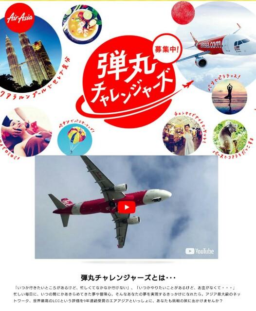 f:id:taka1980611:20171020104526j:image
