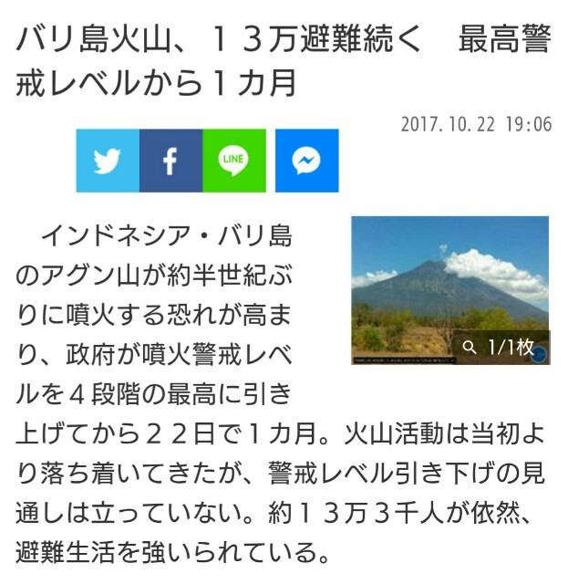 f:id:taka1980611:20171023210215j:image