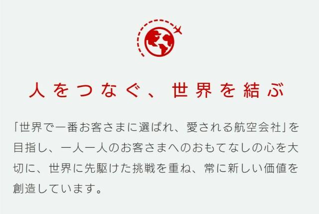 f:id:taka1980611:20171031000419j:image
