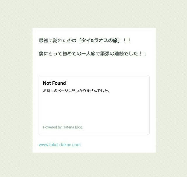 f:id:taka1980611:20180518203156j:image