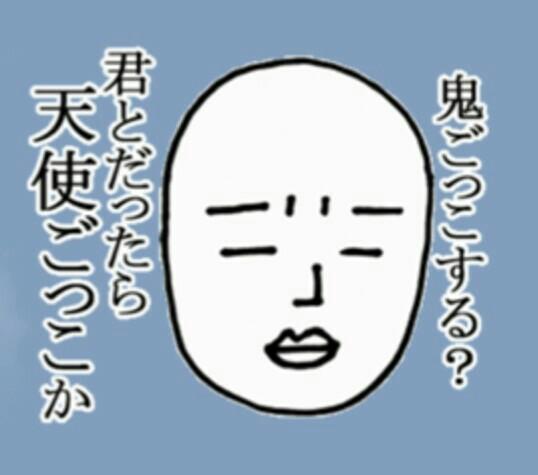 f:id:taka1980611:20181006122026j:image