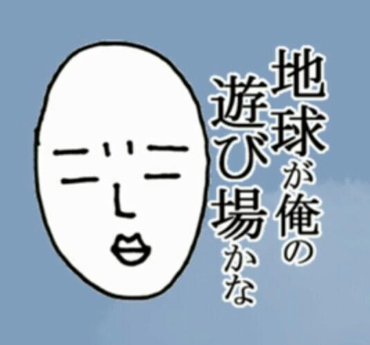f:id:taka1980611:20181006122255j:image