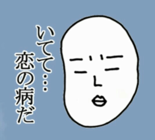 f:id:taka1980611:20181006123305j:image