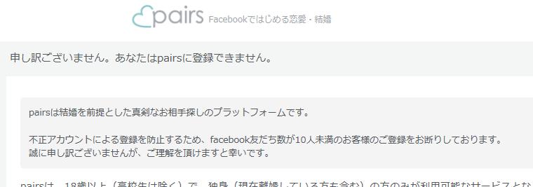 f:id:taka19870704:20140526173213p:plain