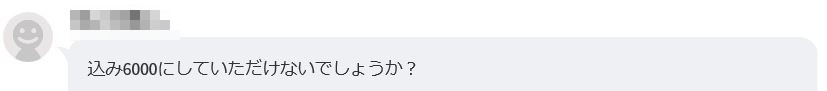 f:id:taka19870704:20180315204937j:plain