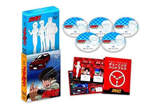 【Amazon.co.jp限定】よろしくメカドック Blu-ray BOX(風見潤役・橋本晃一による複製サイン入りイラスト色紙[ジャケットイラスト]付き)