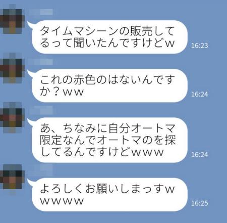 f:id:taka19870704:20180903235220j:plain