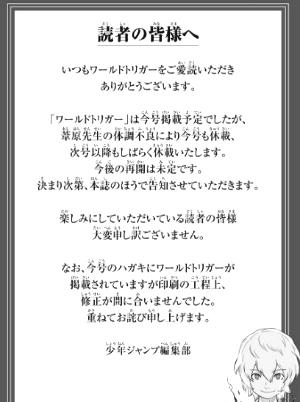f:id:taka19870704:20181016171355j:plain