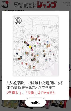 f:id:taka19870704:20190110190101p:plain