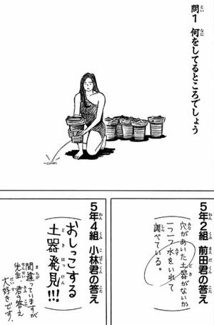 f:id:taka19870704:20190127164627p:plain