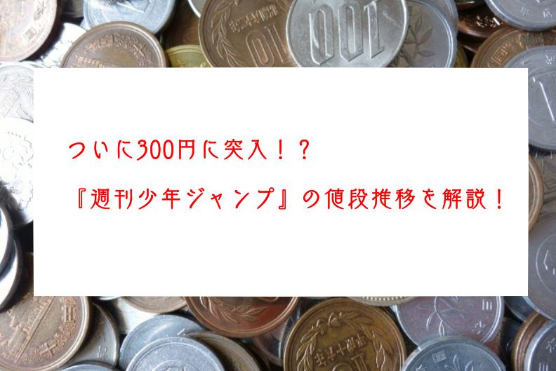 f:id:taka19870704:20190202204515p:plain