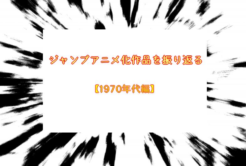 f:id:taka19870704:20190315194719p:plain