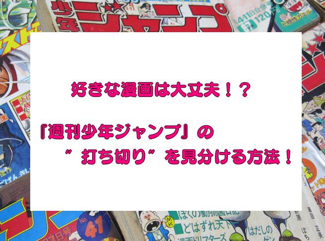 f:id:taka19870704:20210205210800p:plain