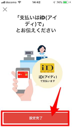 f:id:taka2510042:20190803094746p:image