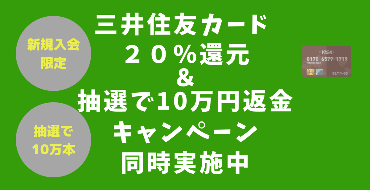 f:id:taka2510042:20190903184802p:plain
