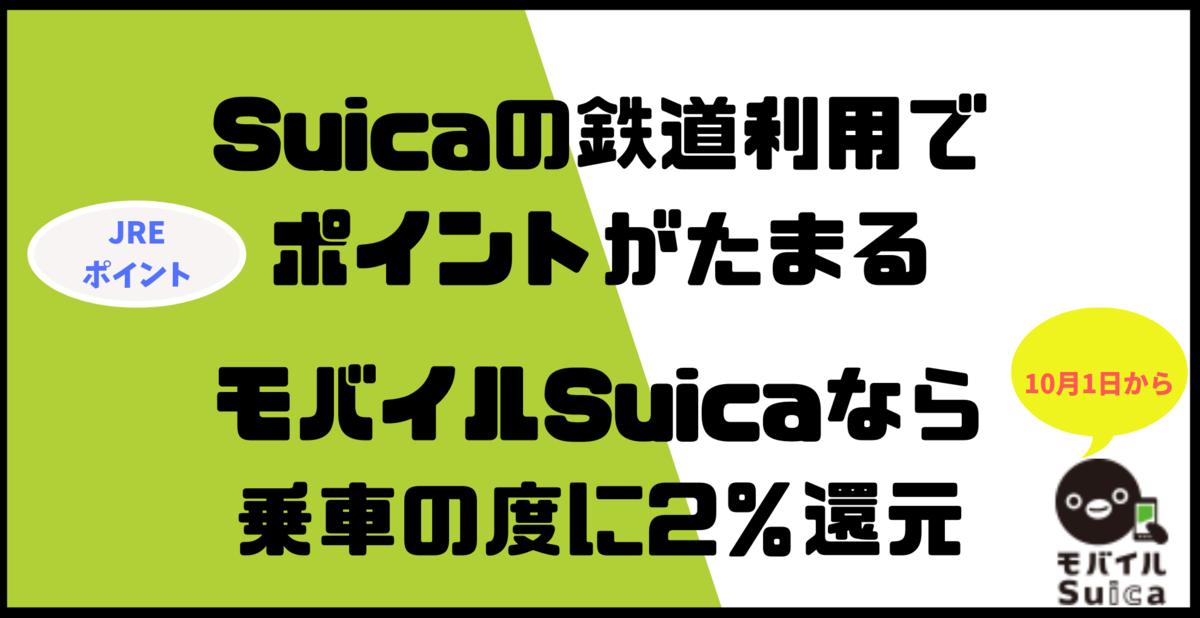 f:id:taka2510042:20190904013559p:plain