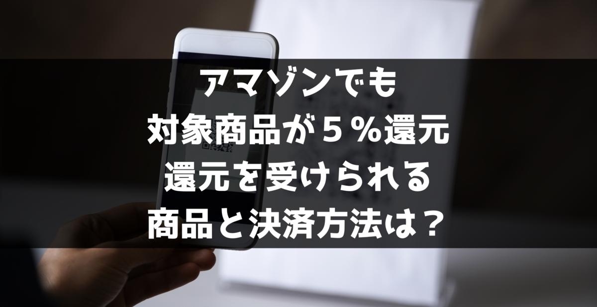 f:id:taka2510042:20191010061820p:plain