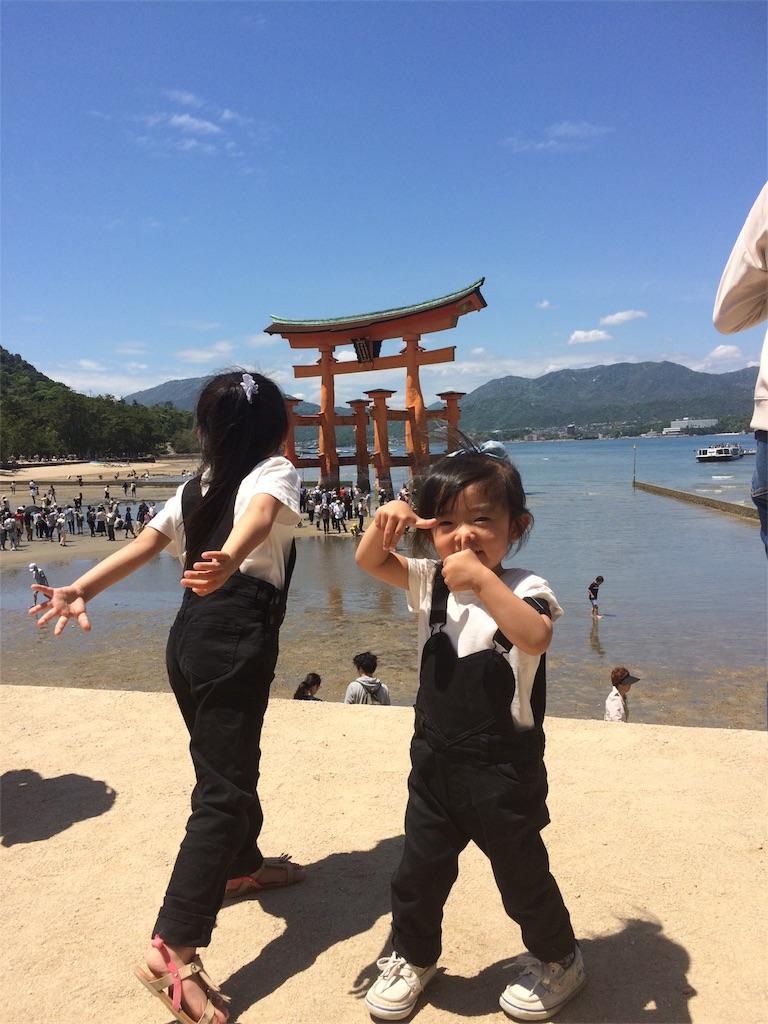 f:id:taka3-k:20170510224014j:image