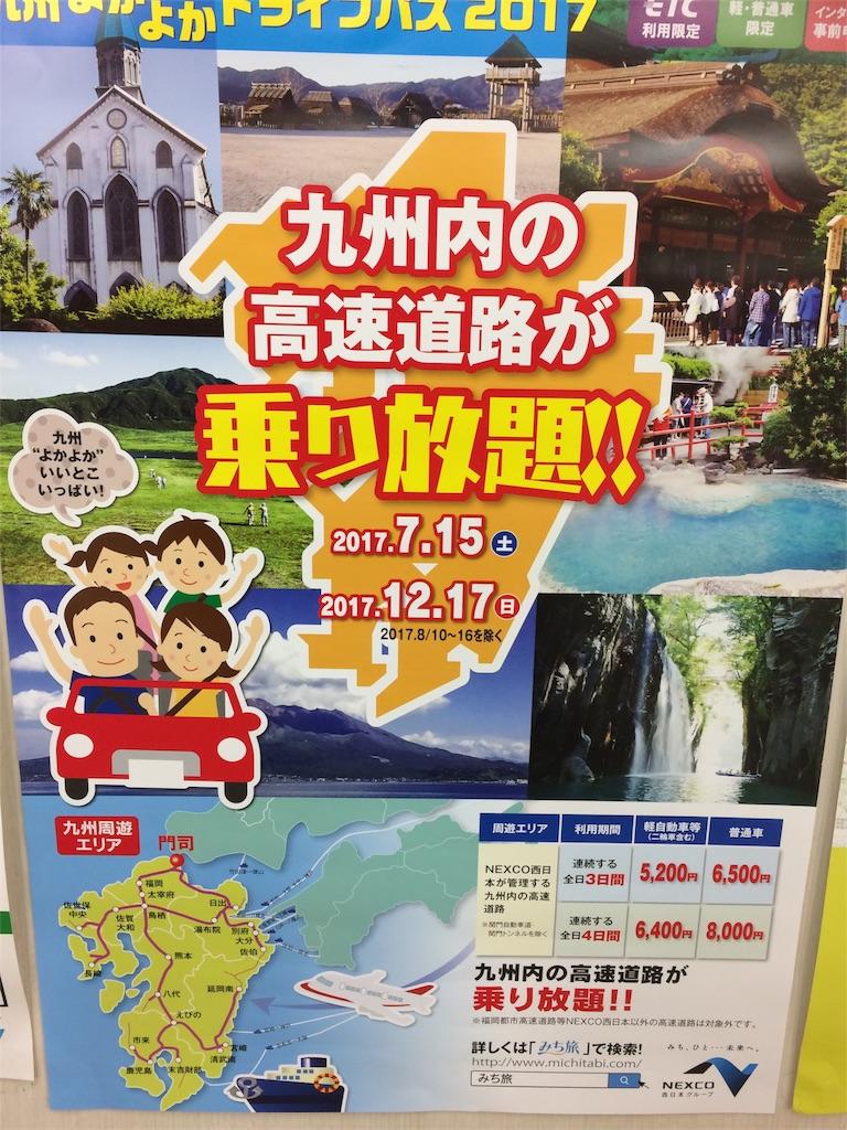 f:id:taka3-k:20170724164053j:image