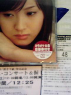 f:id:taka324:20080727231851j:image