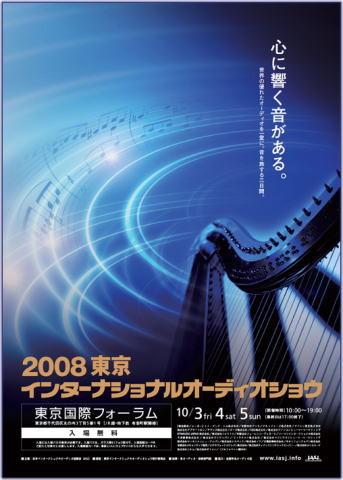 f:id:taka324:20081004000954j:image