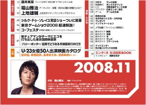 f:id:taka324:20081005222412j:image