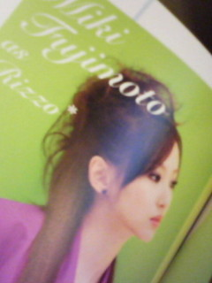 f:id:taka324:20081025180651j:image
