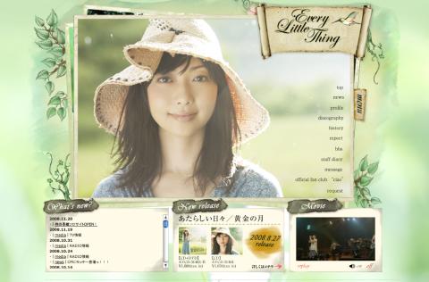 f:id:taka324:20081126211158p:image