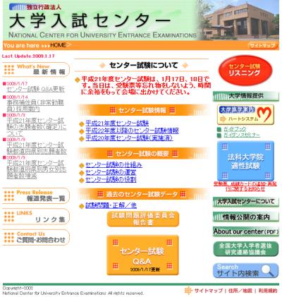 f:id:taka324:20090117102629p:image
