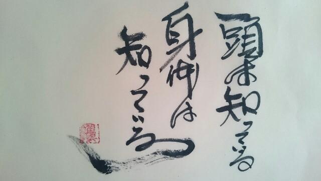 f:id:taka664:20160910091244j:image