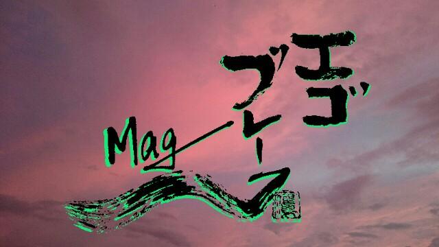f:id:taka664:20160925100559j:image