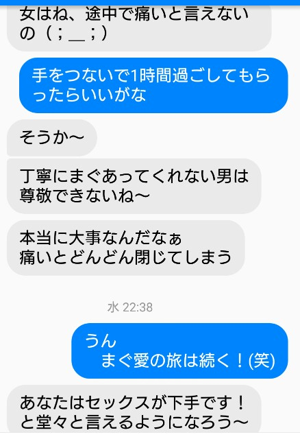 f:id:taka664:20160929080809j:image