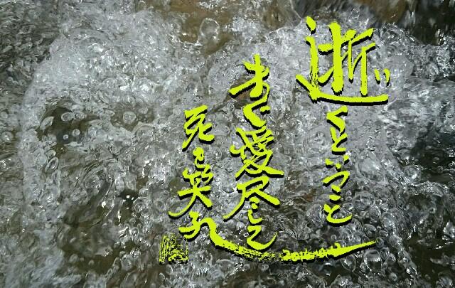 f:id:taka664:20161013015358j:image