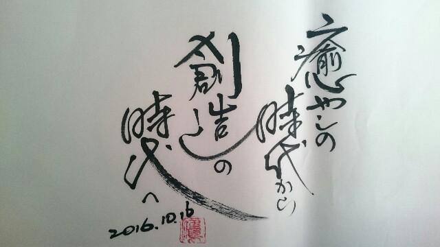 f:id:taka664:20161016101054j:image
