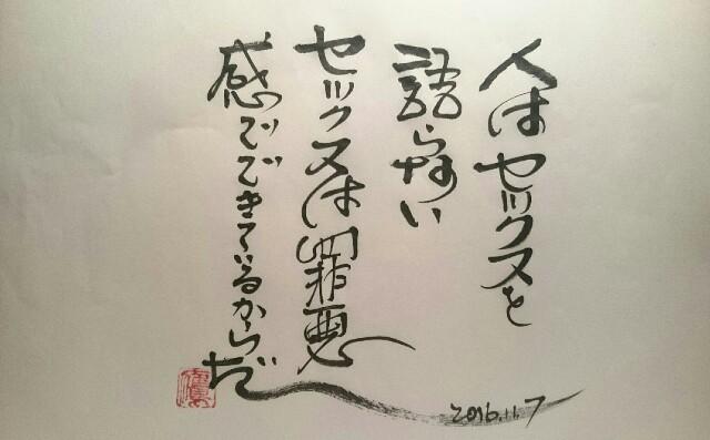 f:id:taka664:20161107165703j:image