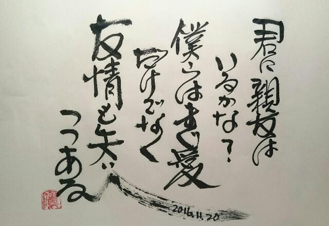 f:id:taka664:20161120212746j:image